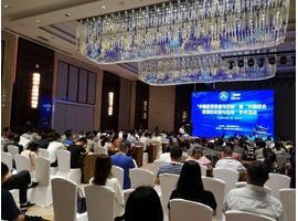 """""""中国疫苗质量与控制""""暨""""中国联合疫苗的发展与应用""""学术活动"""