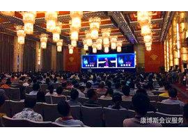 中华医学会第11届显外必威app官方下载活动策划