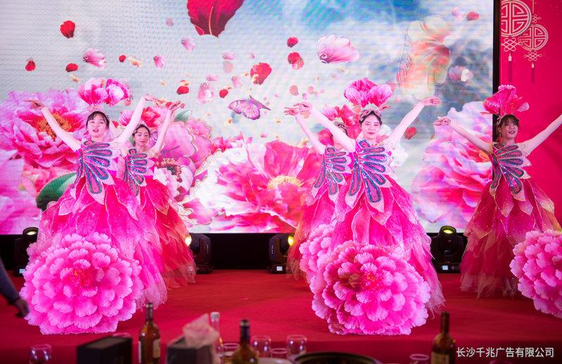 年会节目舞蹈