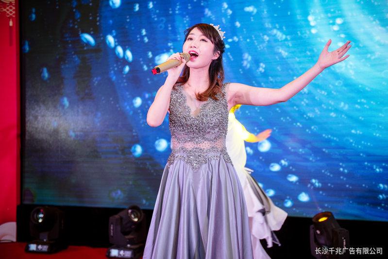 年会节目唱歌