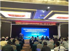 湖南省康复医学会耳鼻喉头颈外科专业委员会年会