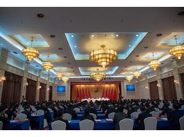 中国共产党湖南有色控股集团有限公司第一次党员代表大会