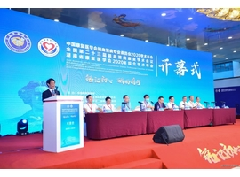 中国康复医学会脑血管病专业委员会2020学术年会暨第二十三届全国脑血管病康复学术会议圆满成功举办